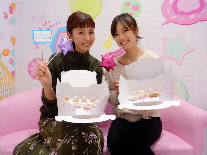 バレンタインにもオススメ★『Whip』でおしゃれスイーツ作りに挑戦!!_11