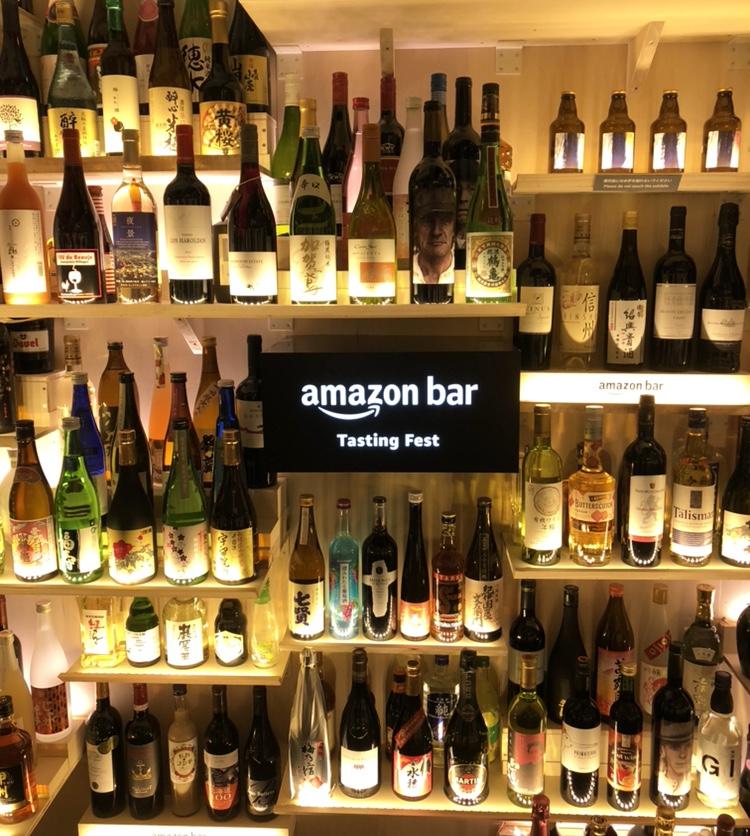 SNSで話題《まだ知らない素敵なお酒》に出合える!完全予約制の【Amazon bar】って?_3