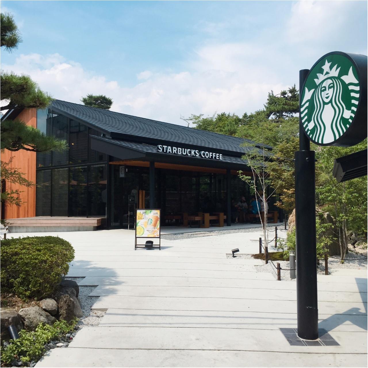 本当は教えたくない♡京都なのに空いてて、日本庭園で飲める!穴場の【スタバ】があるんです(*°○°*)_1