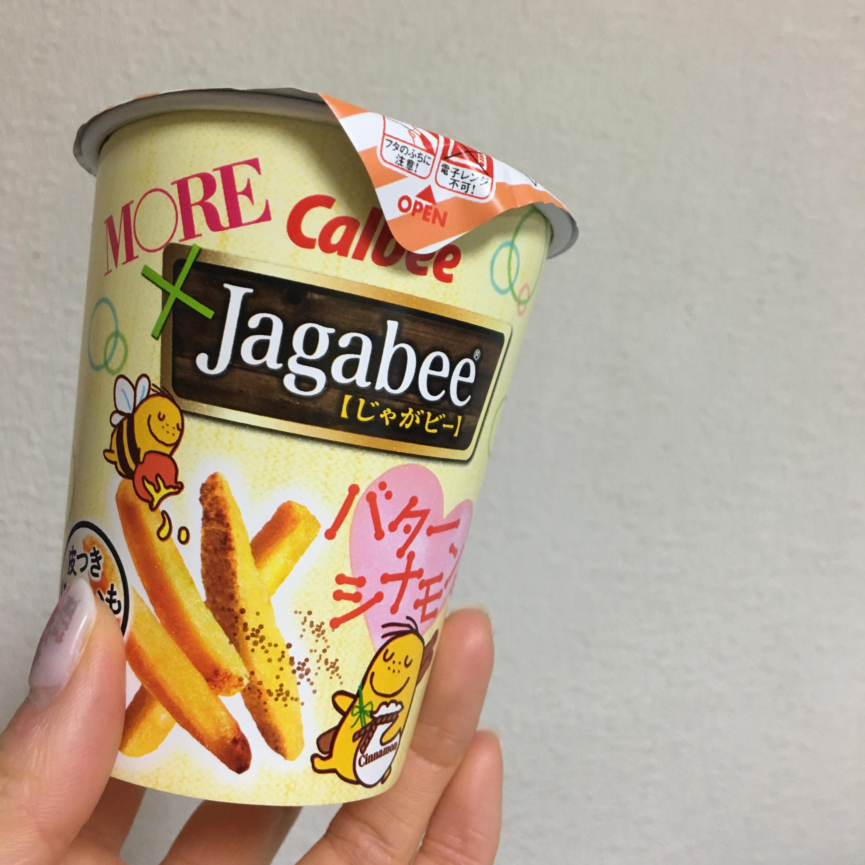 MORE×Jagabeeコラボ商品発売!スナック菓子が苦手な人にもおすすめ♡_1
