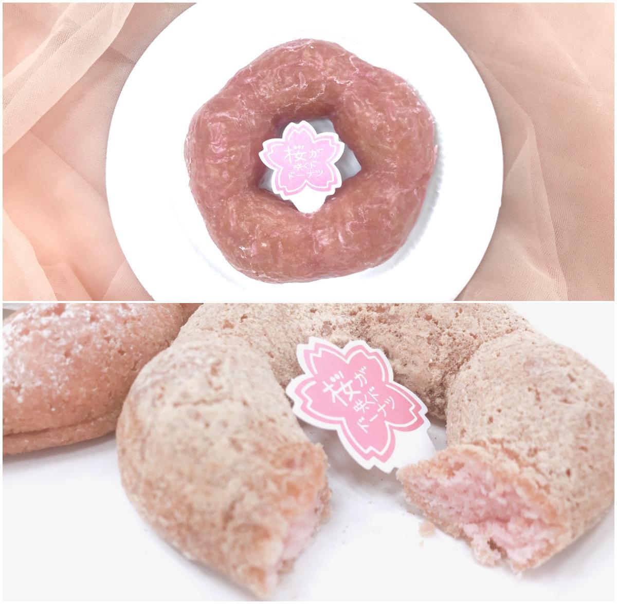【ミスド 新作】「桜が咲くドドーナツシリーズ」6品を食べてみた♡ お花見のおやつにもおすすめ! _3