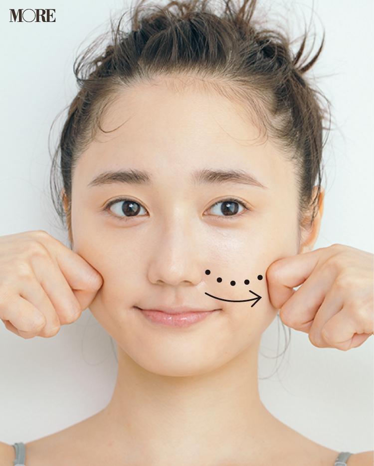 【夜の小顔スキンケア③】マスク生活の顔のこりやくすみを「マスクラインマッサージ」でリセットして、すっきりフェイスに♡_2