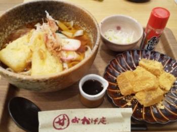 【コメダ珈琲で、団子!?うどん!?】甘味喫茶 おかげ庵に行ってきました!