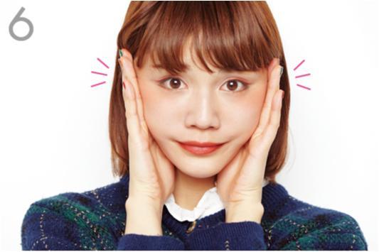 むくみとサヨナラする秘密はコレ! 村田倫子ちゃんの「小顔テク」を大公開【後編】_7