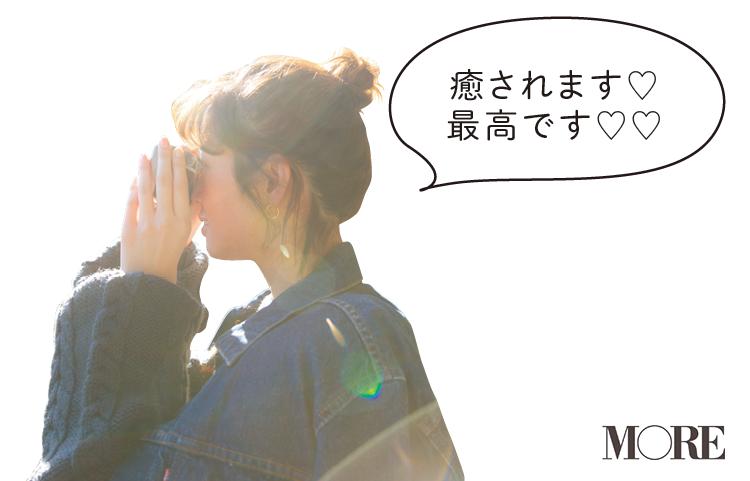 """静岡県寸又峡の、""""恋が叶う絶景吊橋""""「夢のつり橋」って知ってる♡?【佐藤栞里のちょっと行ってみ!?】_2"""