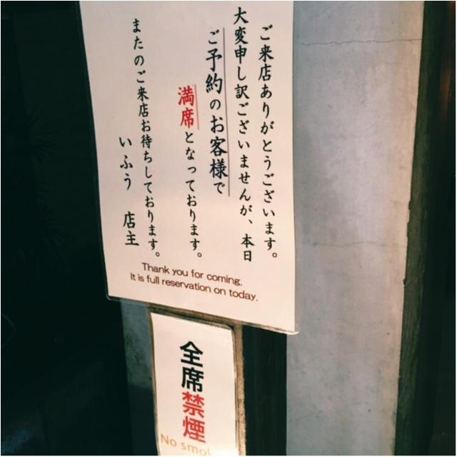 【中目黒で発見♥︎】雲丹(うに)の炊き込みご飯が食べられるお店‼︎_3