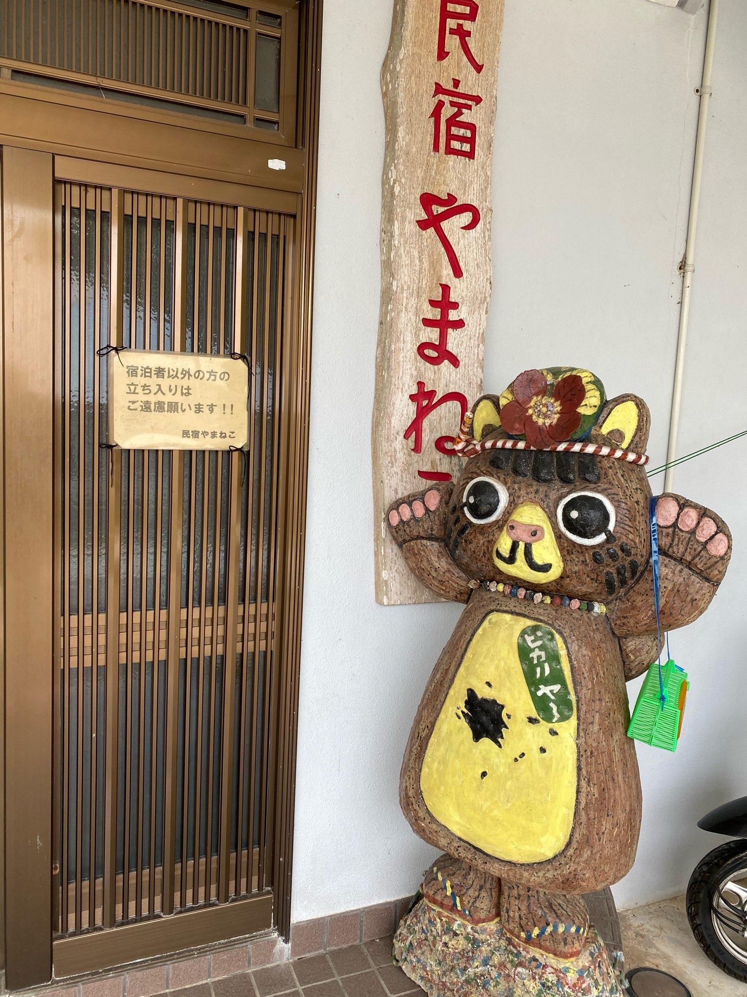 【沖縄】女一人で何もしない旅に行ってみた《西表島編》_2