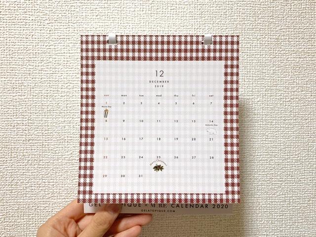 11月28日 (木)【 MORE 1月号 】特別付録は『GELATO PIQUE』豪華 3点セット_4
