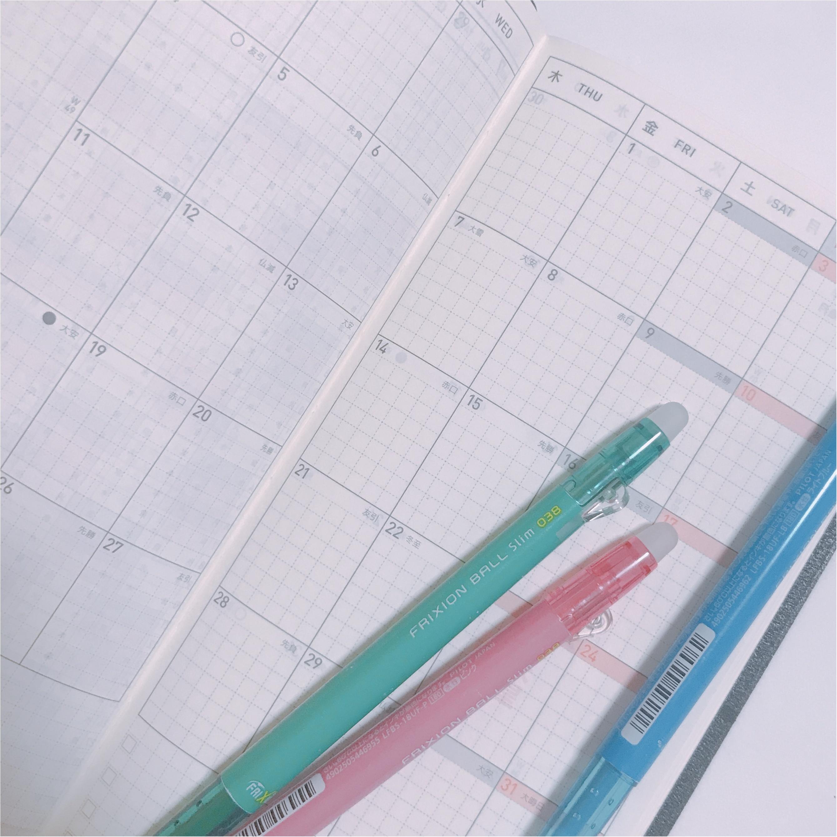 2018年、《ほぼ日手帳》デビューしますっ♡ 選んだ決め手&活用法もご紹介!_2