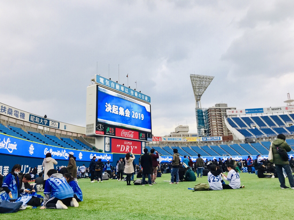 【横浜スタジアム】えっ!試合後にグラウンドに降りられる!?ファン必見《決起集会》へ♡_4