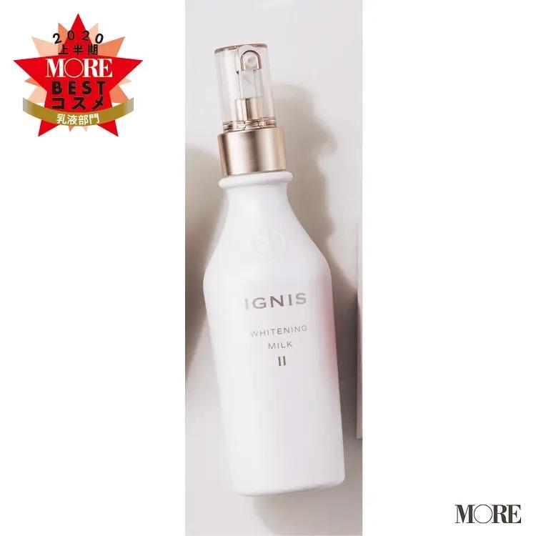【2位】イグニス ホワイトニング ミルク Ⅱ [医薬部外品]200g¥5000