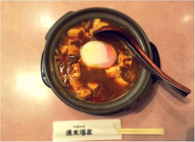 麻婆麺が絶品の中華屋さんで美女杏仁出現!?_2