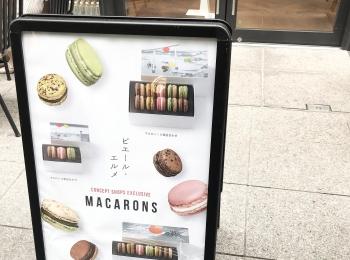 【ピエール・エルメ】新食感スイーツのメレンゲマカロン!