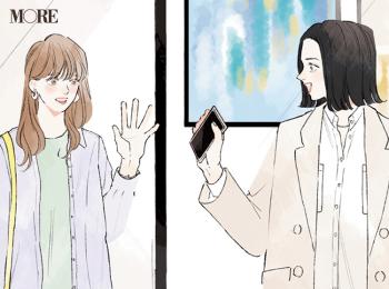 着回し新連載スタート☆ 同僚3人の恋物語『涼しげ寒色服着回し』使用アイテムはコレ!