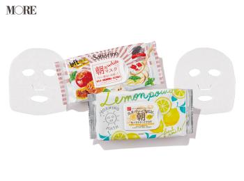 詰まり毛穴に効く『イグニス』『アナ スイ』の最新クレイ&スクラブや、『サボリーノ』『AHAVA』の毛穴ケアマスクをお試し!