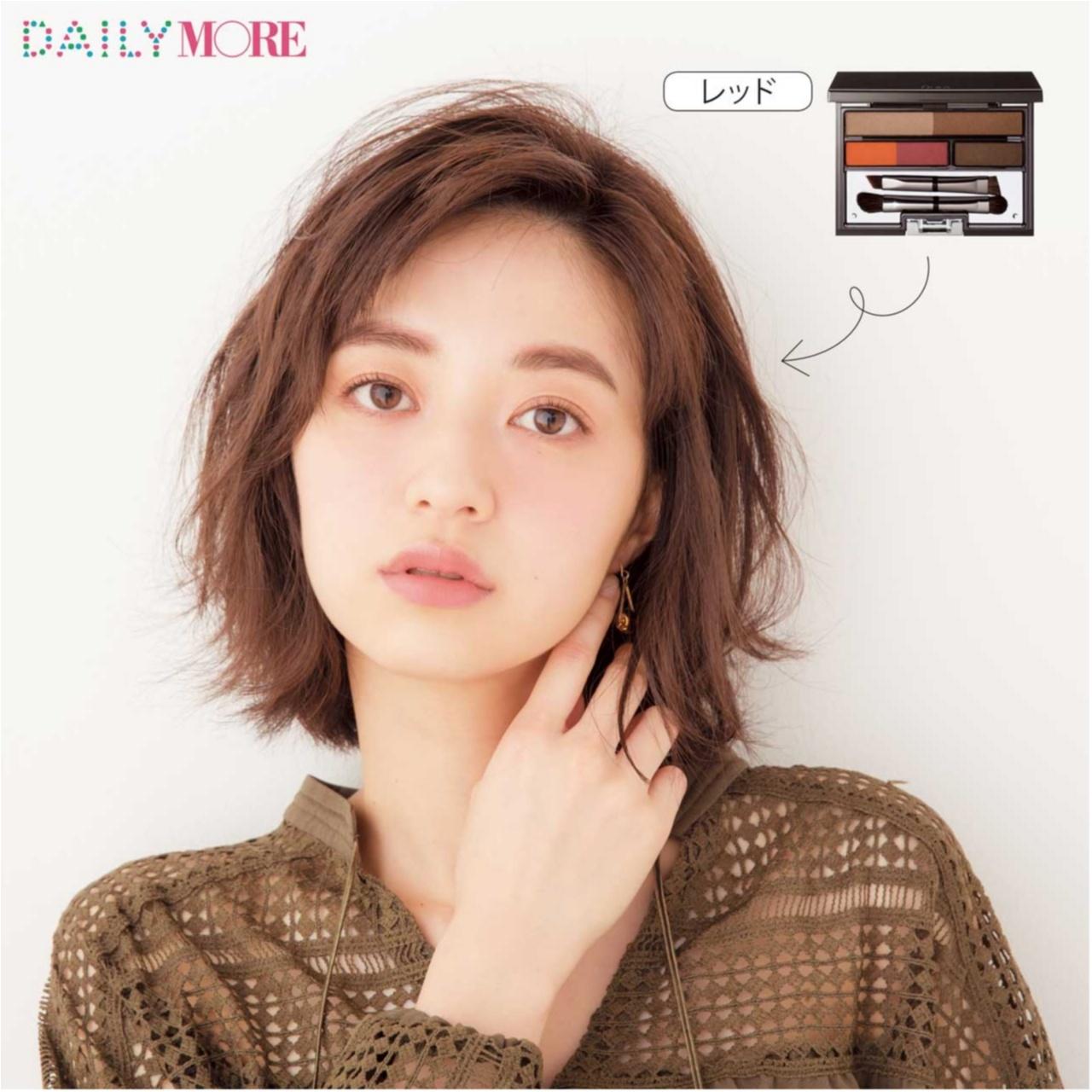 化粧水&眉の「基本」をおさらい♬ 今週のビューティ人気ランキングトップ3!_2