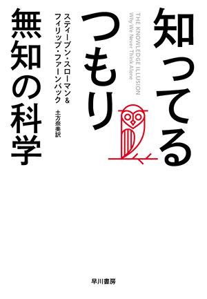 ライフハックBOOKガイド:「ずっと家にいると、世界が狭くなりそうで怖いです……」――そんな時に読みたい、新しい世界を見せてくれる本3選_3