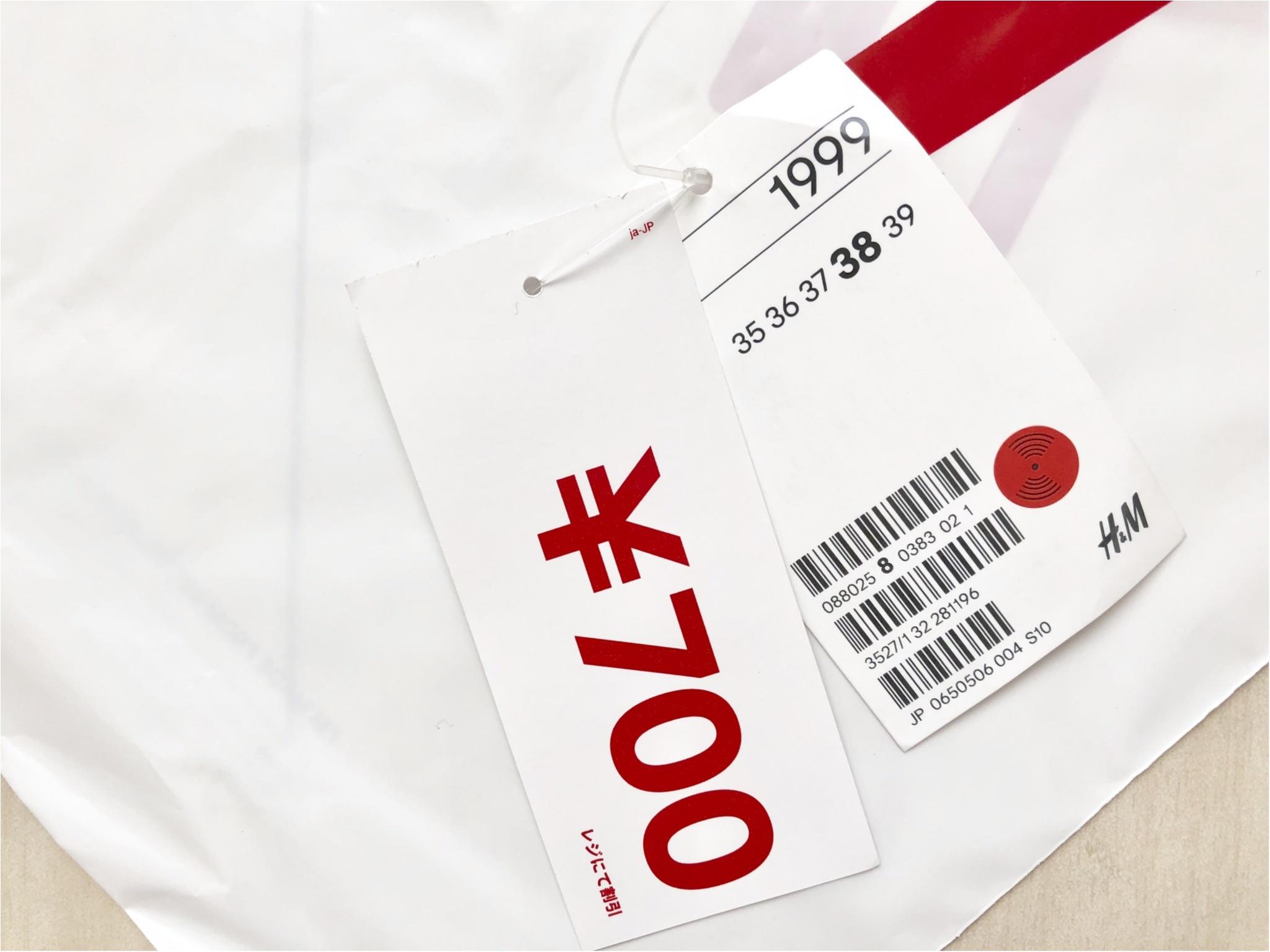 【ブラックフライデー】H&Mでお買い物!プチプラシューズは驚きの¥〇〇〇❤️_3