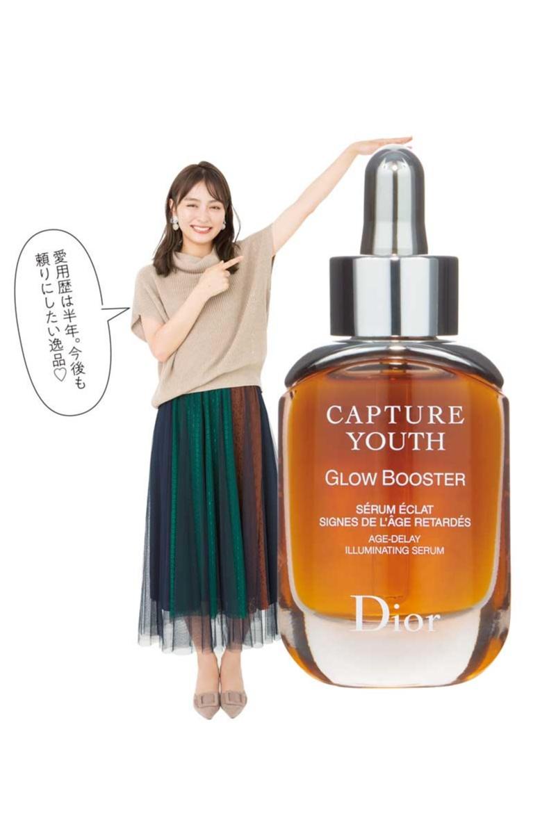 高橋愛さん、内田理央さん、近藤千尋さんの肌危機を救ったアイテムって? 美肌自慢の「恩人美容液」を大発表♪_6