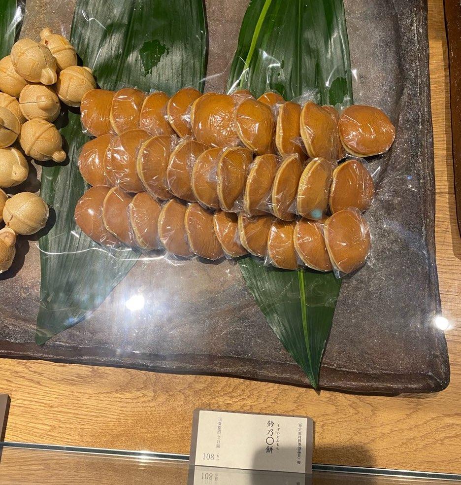 【福岡】のオススメ和菓子屋さん☆_5