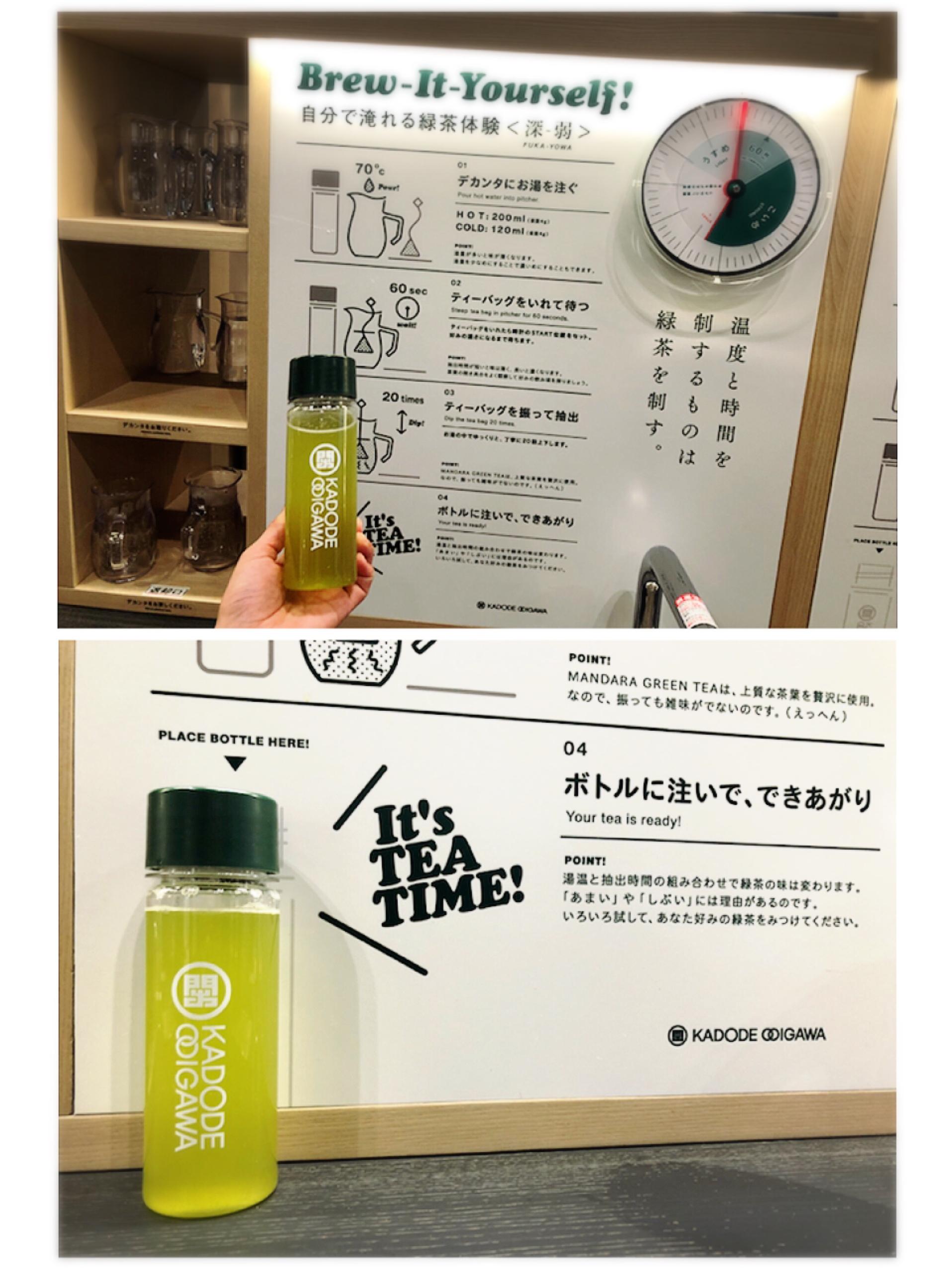 【#静岡】Newスポット⭐︎体験型フードパーク♩自分好みの緑茶を♡KADODE OOIGAWAに行ってきました♩_7