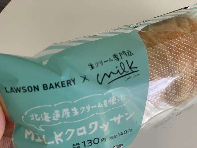 """【ローソン×生クリーム専門店Milk】流行中♡""""生クリームたっぷりパン""""が美味しすぎ!_1"""