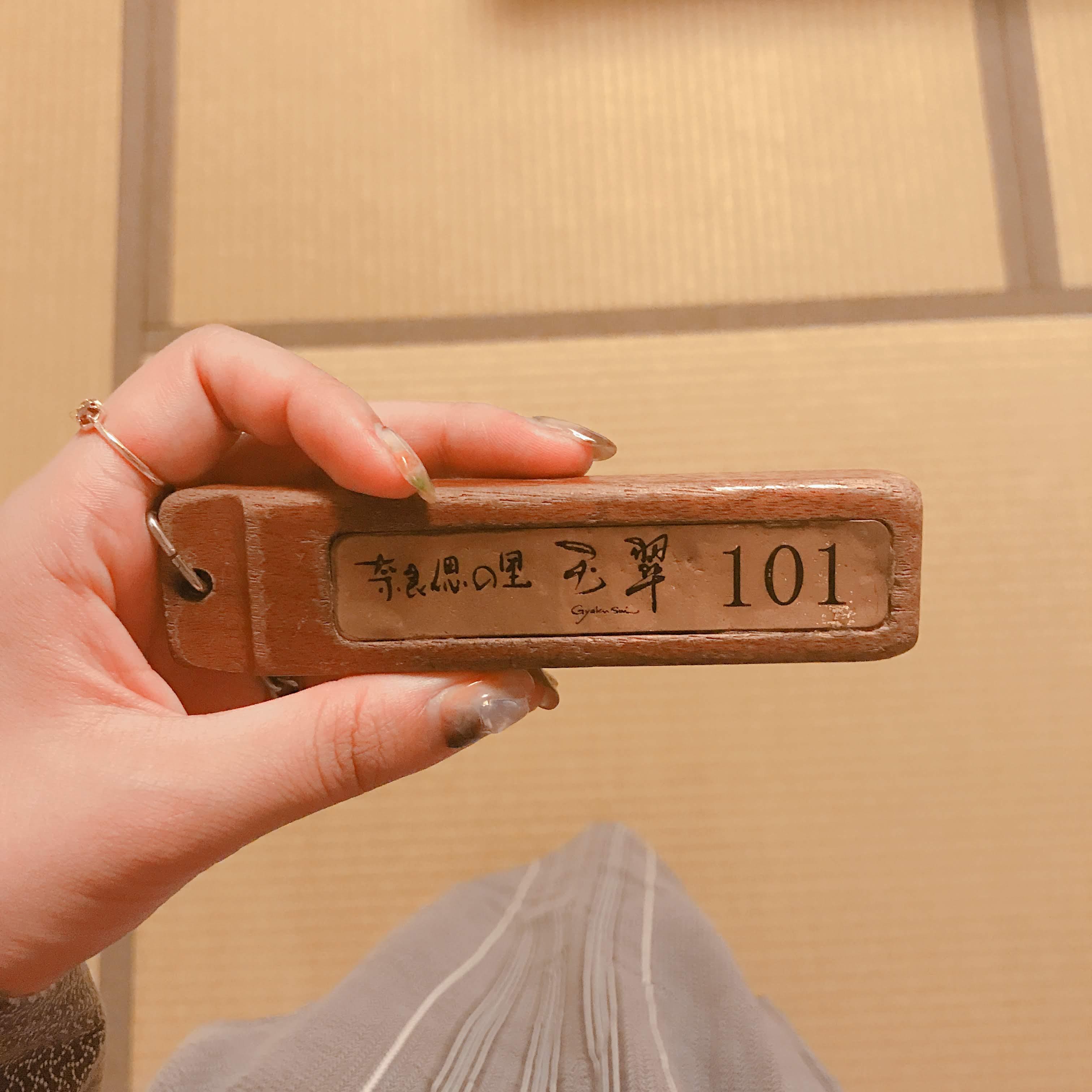 【女子旅におすすめ】わずか16部屋しかない伊豆の湯宿・玉翠のプライベート空間で満喫_8