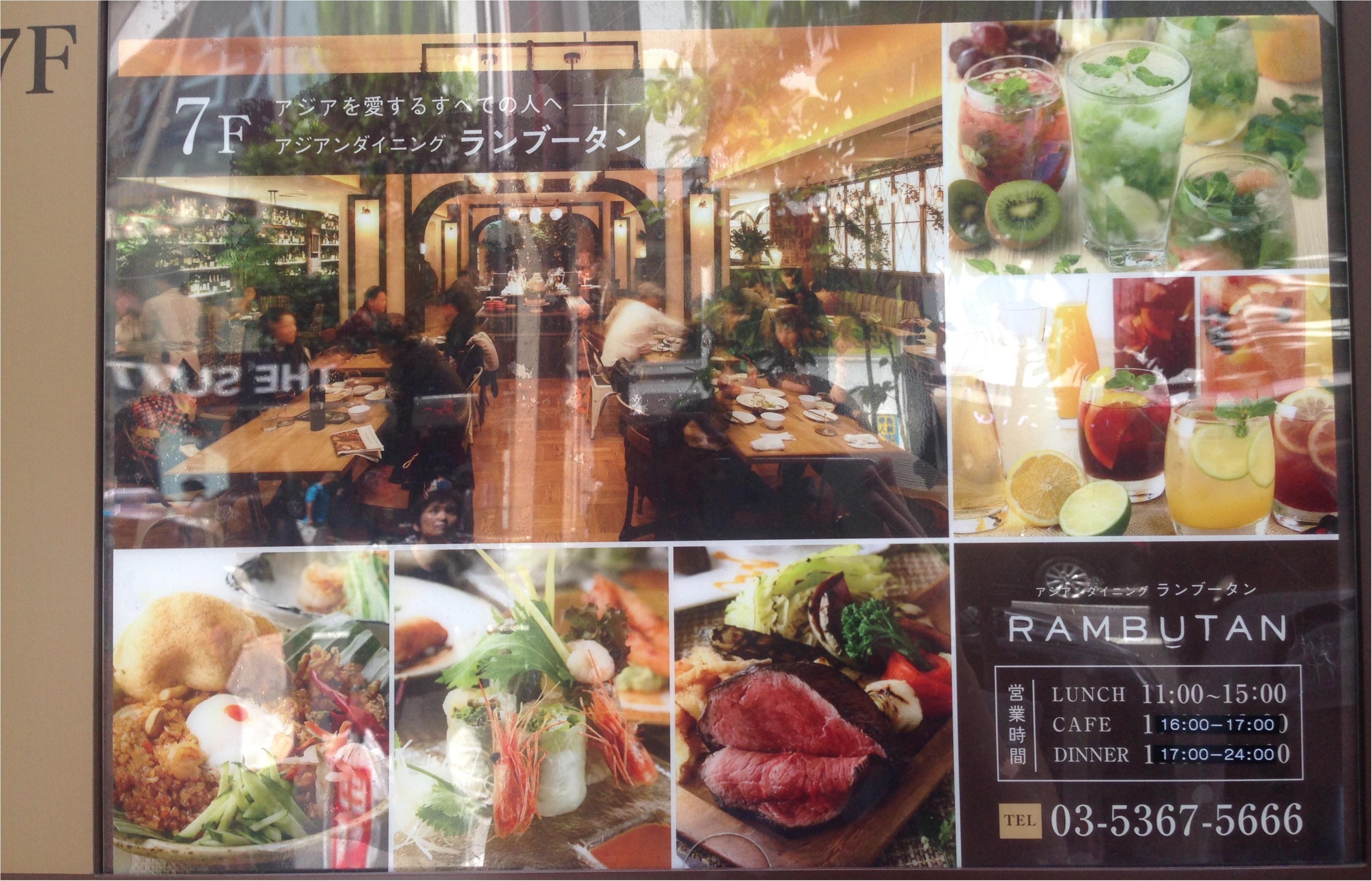 【新宿】え、新宿にこんな素敵なレストランあるの知ってた!?絶対リピートしたいお店発見\(^o^)/パン、パクチー食べ放題もやってるよ〜_2