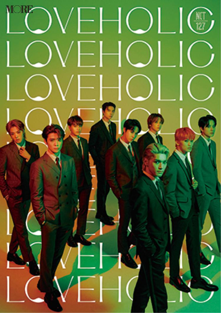 NCT 127ミニアルバム『LOVEHOLIC』のジャケット写真