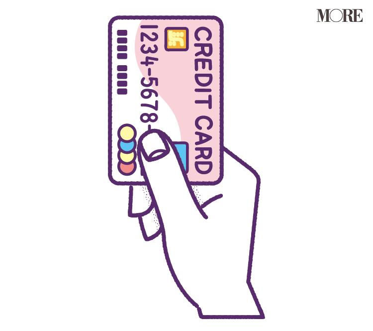 withコロナで見直したい、日常の支払いルート!お金のプロのおすすめはカード・現金・コード決済の使い分け_3