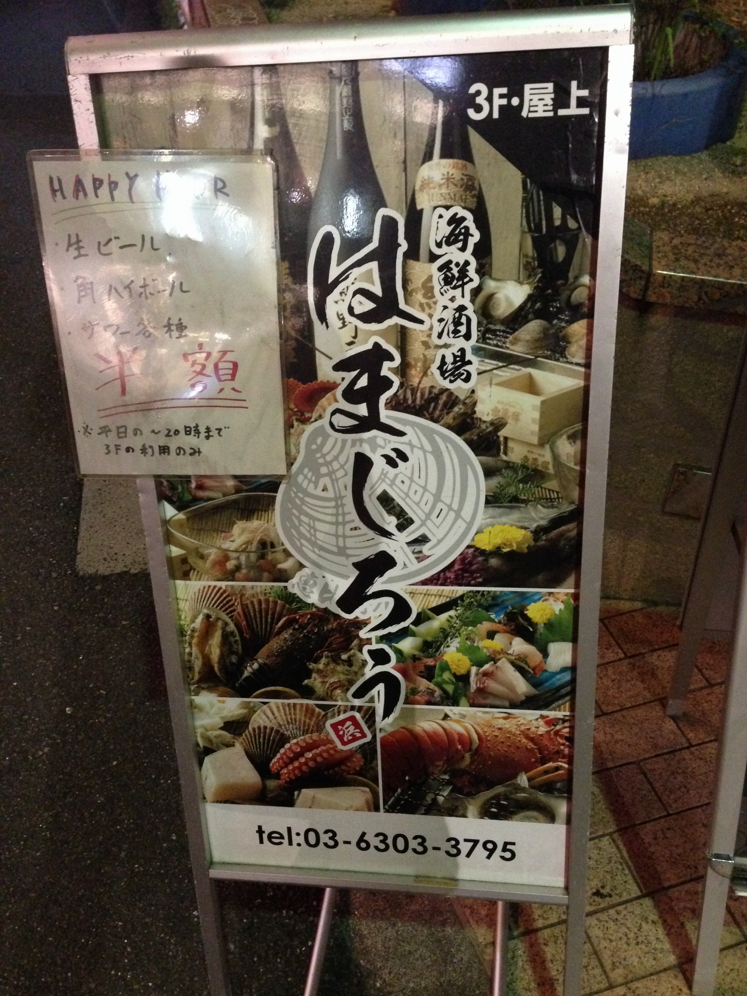恵比寿で浜焼き❤️海鮮が美味しいビアガーデン★★★ _2