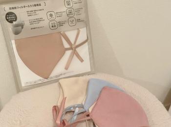 【結婚式でも大活躍】カジュアルからフォーマルまで使えるリボンマスク!