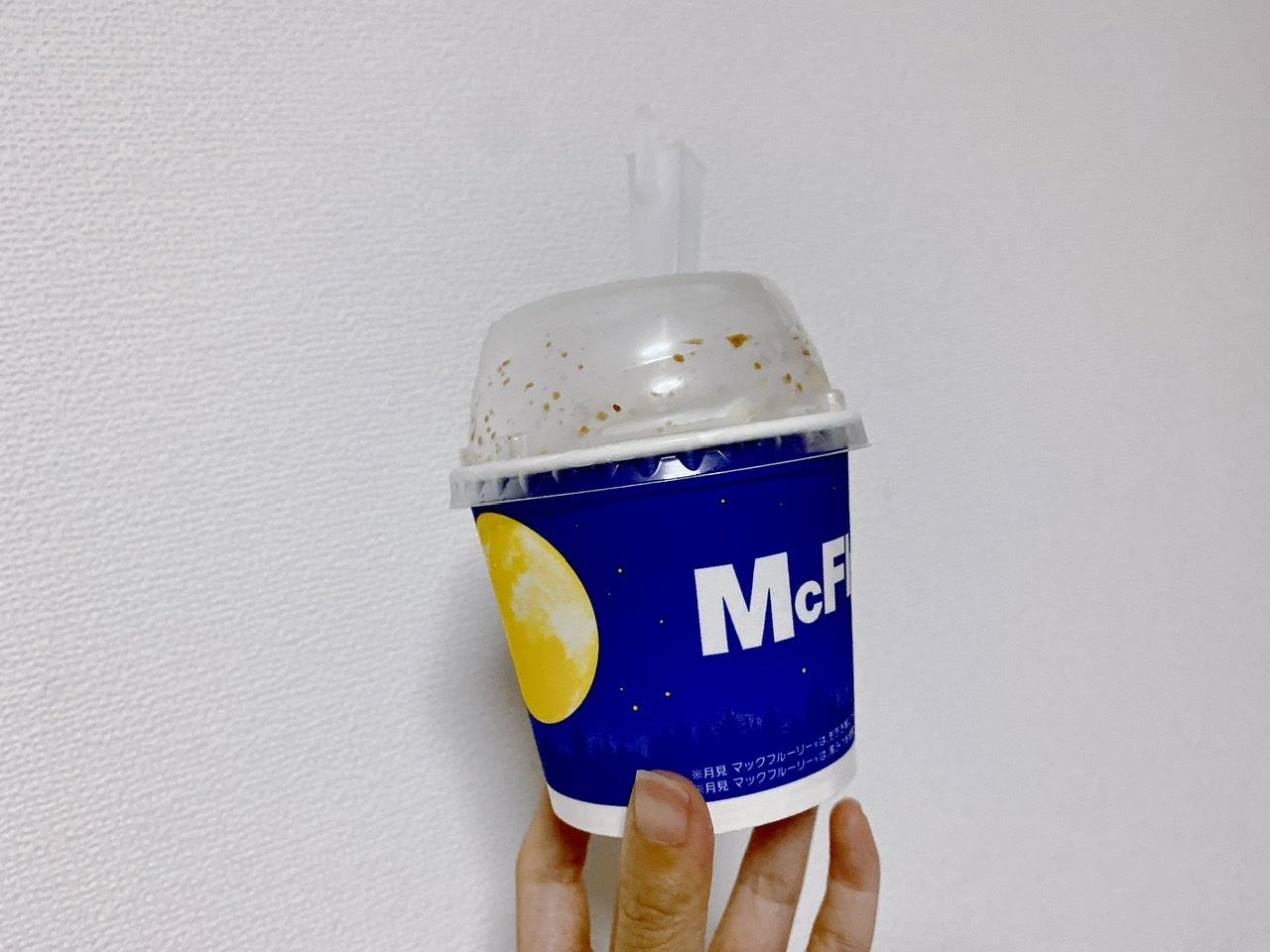 【マクドナルド】300kcal以下!黒みつ×わらびもち《マックフルーリー月見》が美味♡_2