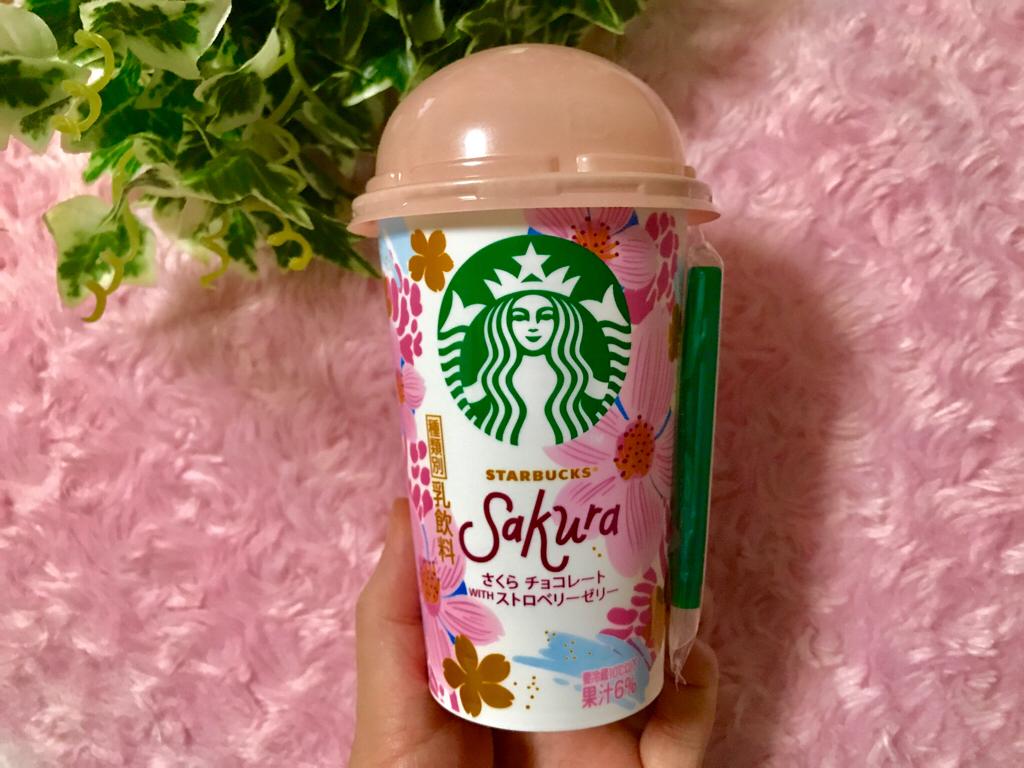 【スタバ】早くも春の新作❤︎チルドカップから《さくらチョコレートWITHストロベリーゼリー》が新発売♡_1