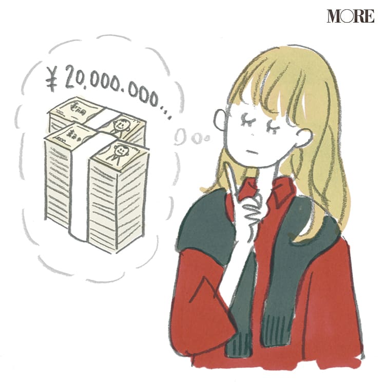 20代から始める老後のための貯金術!- 節約のコツや副業など働く女性のための貯蓄方法まとめ_2