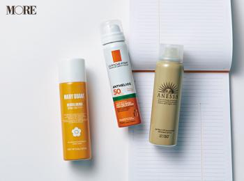 髪のUV対策してますか? 『アネッサ』『ラ ロッシュ ポゼ』など、ヘアにも使えるマルチ日焼け止め3選