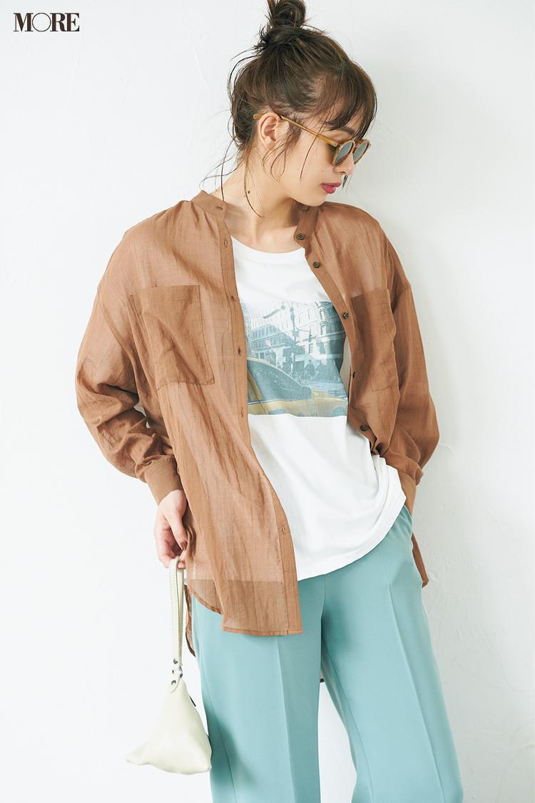 秋もシアーシャツを素敵に着るには? MOREが7つのアイデアをご提案 PhotoGallery_1_4