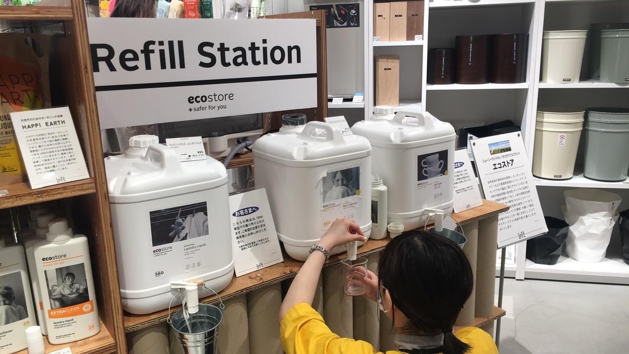 【サスティナブル】洗剤は詰め替える時代へ。《eco store》ではじめるサスティナブルな暮らし。_2