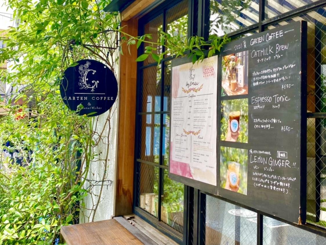 外苑前駅近くにあるコーヒースタンド