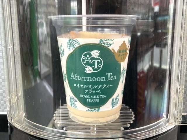 【ファミマ】《コンビニスイーツ》あのお店の紅茶がフラッペで楽しめる?!_4
