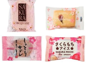 カルディで買える100円台のさくらお菓子おすすめ4選!