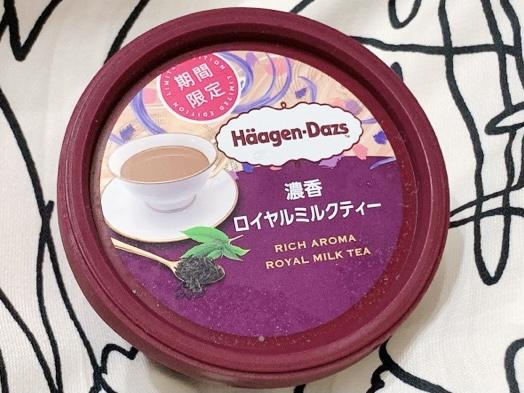 【新発売】紅茶好き必見!ハーゲンダッツから「濃香ロイヤルミルクティー」が登場_1