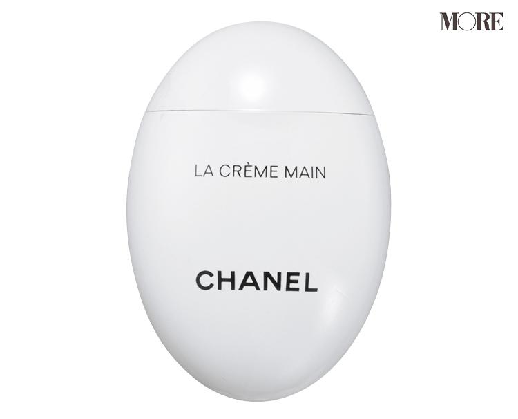 デパコスおすすめハンドクリームのシャネルラ クレーム マン ハンドクリーム