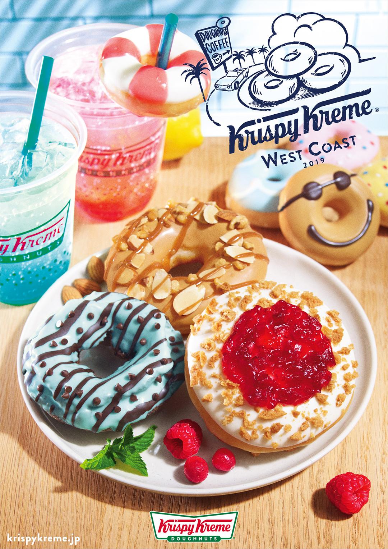 『クリスピー・クリーム・ドーナツ』新作は、チョコミントやベリーパイ☆ アメリカ西海岸をイメージした限定メニューに心踊る!!_1