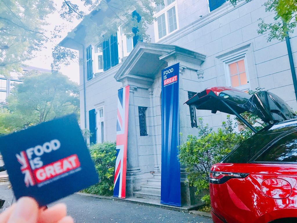 """会場はなんと""""英国大使館""""!イギリスの食文化を楽しむ【Food is GREAT ギャラリー】へ♡_1"""