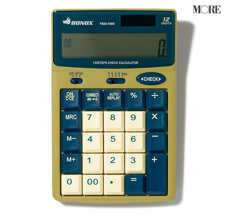 お金に強くなりたいならマイ電卓の用意を! おすすめ電卓と選び方のポイント_7