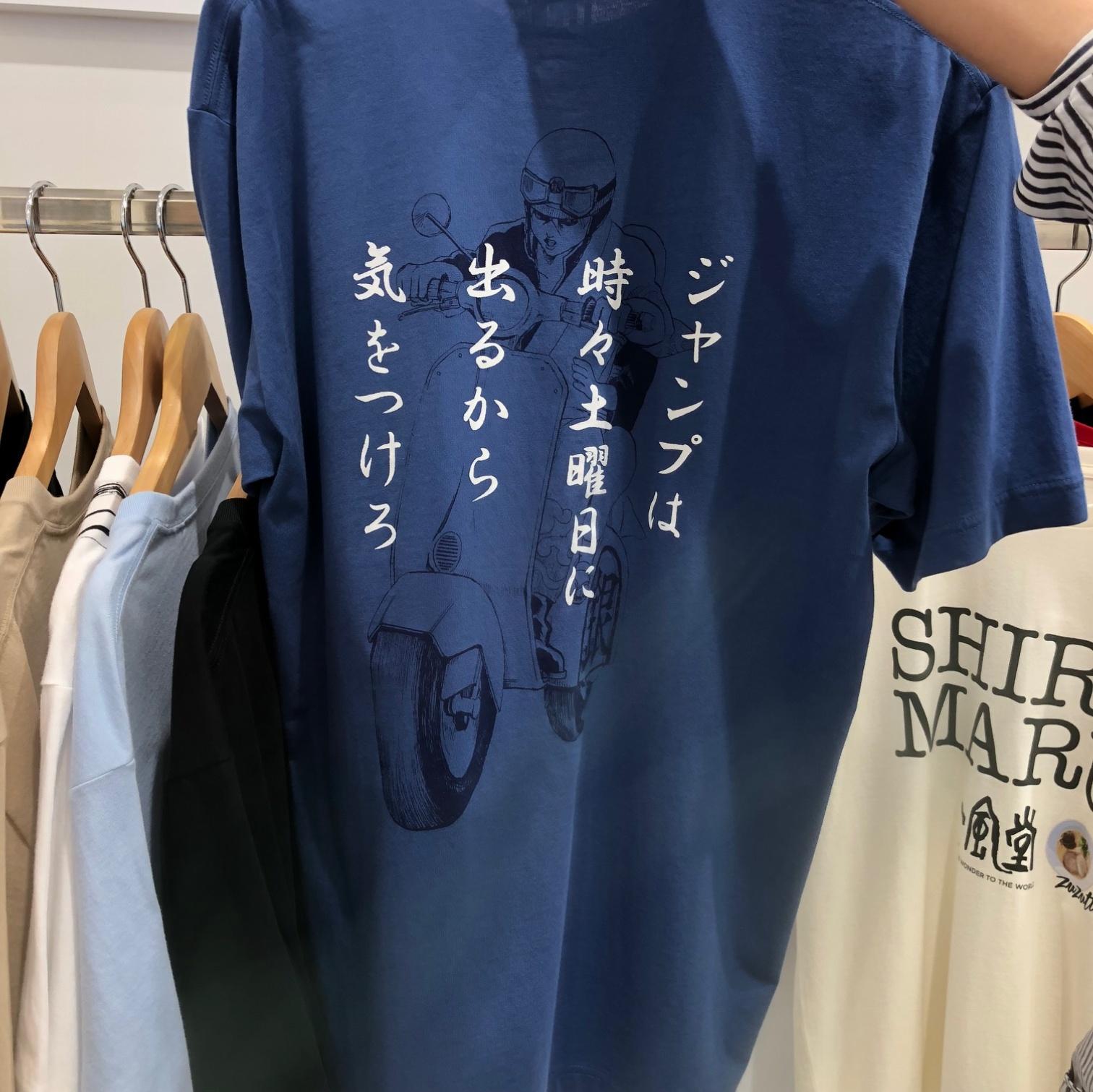 【展示会レポ】お仕事服からTシャツ、水着まで……2018年も『ユニクロ』にお世話になりそうです!!!_3_4
