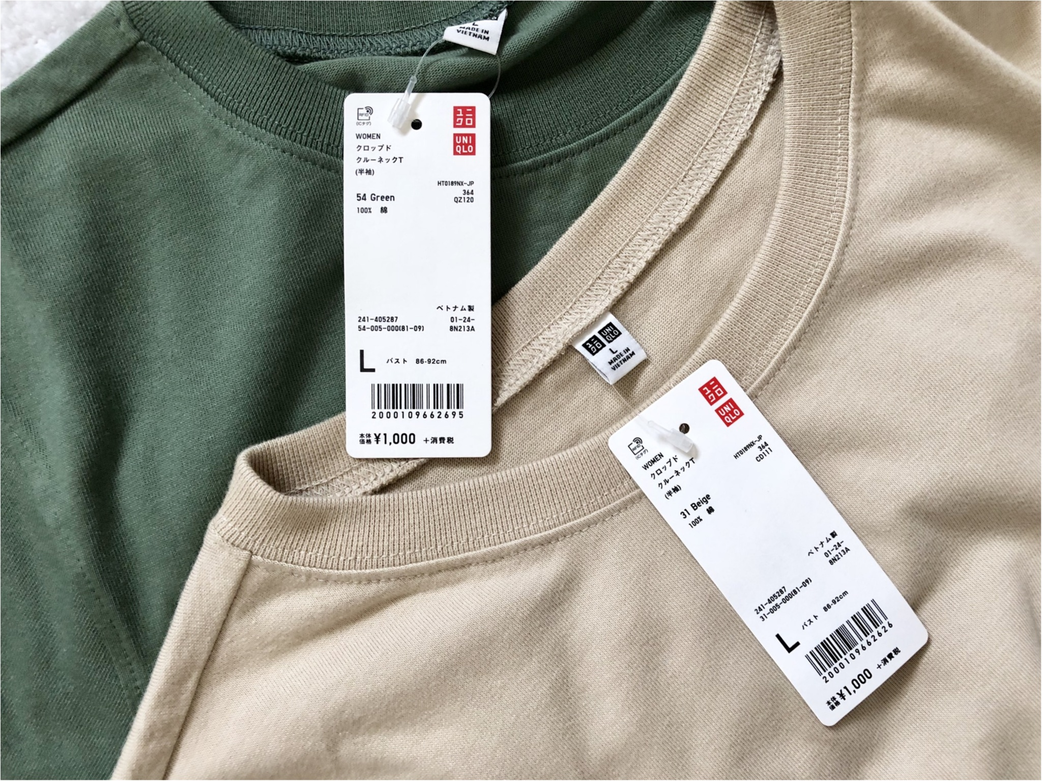 【UNIQLO】お洒落さんがこぞって買っている《話題のTシャツ》を2色買い❤️7/5までならお買い得なので急げっ!_3