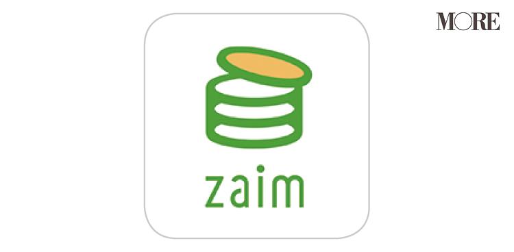 マネーの達人が愛用中の決済・家計簿アプリを紹介!『PayPay』や『LINE Pay』でお得に買い物♬ _9