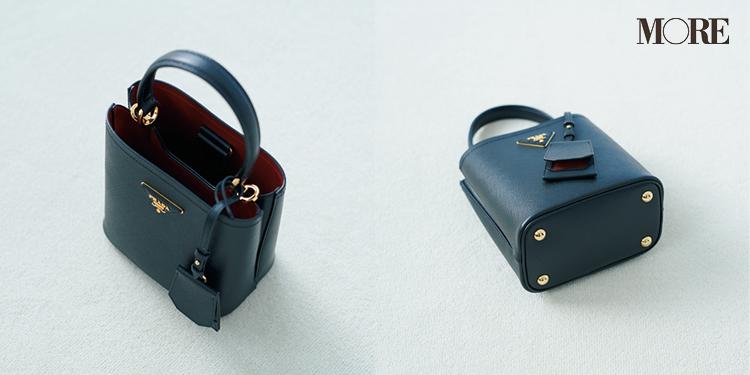 『プラダ』『フェンディ』の新作バッグが、素敵すぎて可愛すぎて目が離せない♡ _2